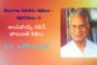 తెలంగాణ మలితరం కథకులు - కథనరీతులు -3: అంపశయ్య నవీన్ తొలినాటి కథలు