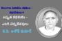 తెలంగాణ మలితరం కథకులు - కథనరీతులు-4: విస్మృత కథకుడు - ఎదిరె చెన్నకేశవులు