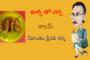 మిర్చీ తో చర్చ-15: 'కాల్ వలయం'