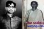 జీవన రమణీయం-8