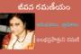 జీవన రమణీయం-34