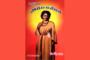రాష్ట్ర సేవిక సోదరి నివేదిత - పుస్తక పరిచయం
