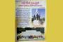 ఇజ్రాయిల్ విముక్తిలో భారత సైనికుల వీరోచిత సమరం - పుస్తక పరిచయం
