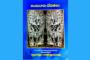 అంటరాని దేవతలు - పుస్తక పరిచయం