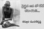 వైష్ణవ జన తో దేనే కహియెజె…