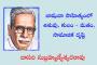 జాషువా సాహిత్యంలో శిశువు, కులం - మతం సామాజిక దృష్టి