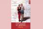 కొలంబస్ అడుగుజాడల్లో మా ప్రయాణం - పుస్తక పరిచయం