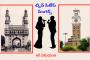 ట్విన్ సిటీస్ సింగర్స్-5: 'నా పాట నాకు ప్రాణం. అది నా రాధకే అంకితం' – కె.మోహన్!