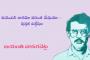 వయొలిన్ రాగమో వసంత మేఘమో - పుస్తక విశ్లేషణ