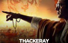 ఠాకరే: బయోపిక్ పేరుతో మరో అసంపూర్ణ సత్యం
