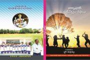 'జక్కాపూర్ బడిపిల్లల కథలు' - పుస్తక పరిచయం