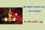 గుంటూరు జిల్లా భక్తి పర్యటన – 59: కారంపూడి
