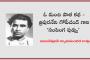 ఓ మంచి పాత కథ - త్రిపురనేని గోపీచంద్ గారి 'సంపెంగ పువ్వు'