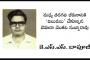 మధ్య తరగతి జీవనానికి 'విలువలు' చేకూర్చిన బెహరా వెంకట సుబ్బారావు