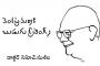 వెంకట్రమణకి బుడుగు గ్రీటింగ్స్