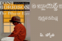 అణచబడ్డ వ్యక్తులందరికీ మార్గనిర్దేశం చేసే 'ది బ్లూయెస్ట్ ఐ'