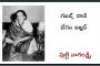 గజల్స్ రాణి బేగం అఖ్తర్