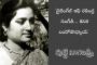 'నైటింగేల్ ఆఫ్ రవీంద్ర సంగీత్'... కనిక బందోపాధ్యాయ
