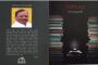 విద్యా మాఫియాపై ఎక్కుపెట్టిన బాణం 'ధిక్కారం'