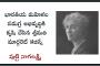 భారతీయ మహిళల సమగ్ర అభివృద్ధికి కృషి చేసిన శ్రీమతి మార్గరెట్ కజిన్స్