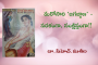 మరోసారి 'జగజ్జాణ' - సరళంగా, సంక్షిప్తంగా!!-5