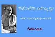 మేరే దిల్ మె ఆజ్ క్యా హై-9