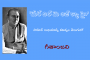 మేరే దిల్ మె ఆజ్ క్యా హై-8