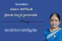 సంభాషణం: నవలా శిరోమణి శ్రీమతి పెబ్బిలి హైమావతి అంతరంగ ఆవిష్కరణ