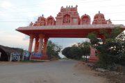 యాత్రా దీపిక చిత్తూరు జిల్లా-20: మహదేవ మంగళం