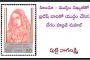 హిందూ - ముస్లిం సఖ్యతతో బ్రిటిష్ వారితో యుద్ధం చేసిన బేగం హజ్రత్ మహల్